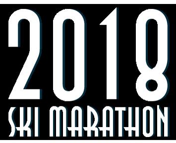 register for the 2018 ski marathon